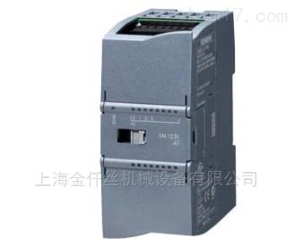 西门子输入/输出 SIPLUS SM 1234 信号模块