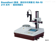 三丰Mitutoyo圆度测量仪圆柱形状测量RA-10