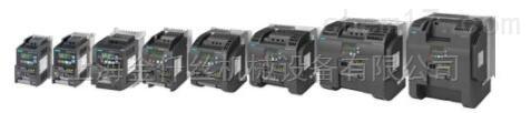 德国SINAMICS V20 基本型变频器价格