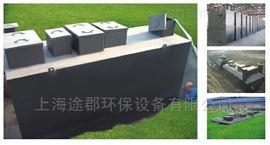WSZ型地埋式污水处理设备特点