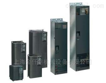 西门子MICROMASTER 430变频器现货