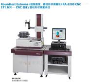 三丰/Mitutoyo超级圆度仪RA-2200CNC