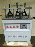 DTS-4型DTS-4-5-6型石油沥青电动卷材不透水仪