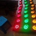 Yh-hcx-3滑线三相电压信号指示灯