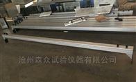 LHHD-1LHHD-1横断面尺检测仪面构造深度尺厂家