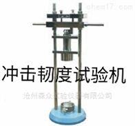 JJ-2铁路道砟集料冲击韧度试验仪销售