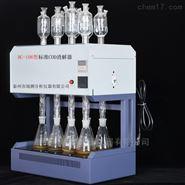 升级版微晶玻璃消解器
