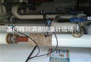 东阳印染厂干燥定型蒸汽流量计