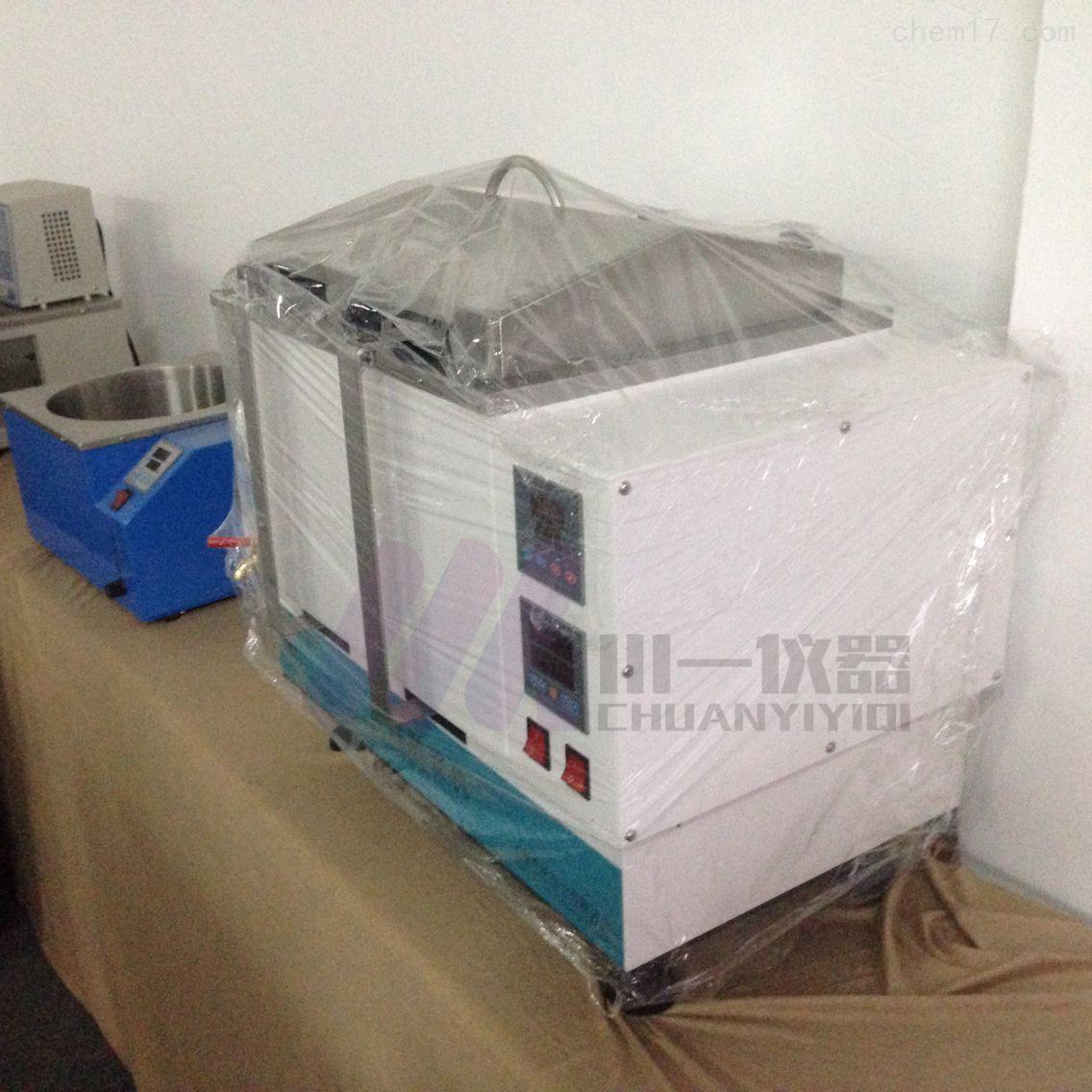 多功能血液融浆机CYSC-4血浆袋快速解冻仪