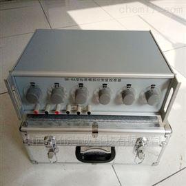 DR-350|DR-350A标准模拟应变量校准器 0.05级