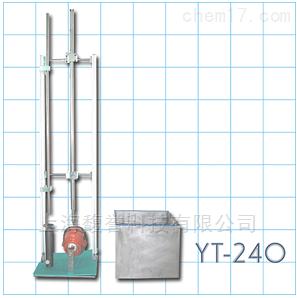 YT-240锥击试验机