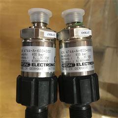 HYDAC传感器HDA4840-A-350-424(15米)