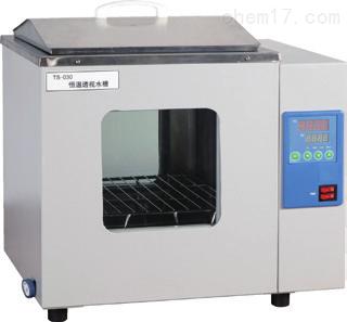 透视循环水槽TS-030 微电脑程控恒温循环槽