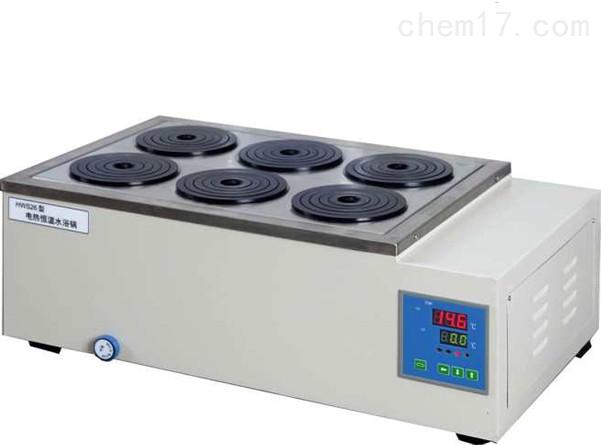 电热恒温水浴锅HWS-26 双列六孔 不锈钢内胆