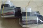 小鱼儿玄机2站_HYDAC电磁阀上海液压公司