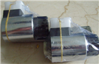 HYDAC电磁阀上海液压公司