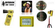 RD1000树木直径测量仪 瑞典树木高度测定仪
