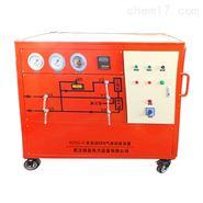 HZHS-II SF6气体回收装置