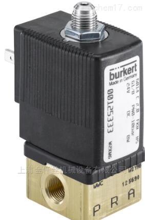 BURKERT德国两位三通摇臂电磁阀价格