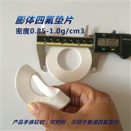 膨体四氟垫片 耐高温软RPTFE垫片