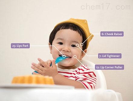 婴幼儿面部表情分析系统
