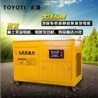 TO28000ET25千瓦静音式柴油发电机