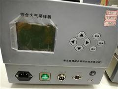 LB-6120(AD)LB-6120(AD)智能综合大气采样器