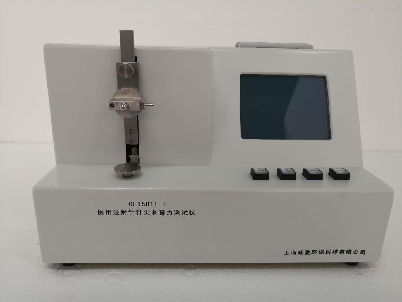 安全注射针针尖刺穿力测试仪CL15811-T