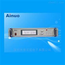 AN50400S青岛艾诺 0-35V可编程直流电源