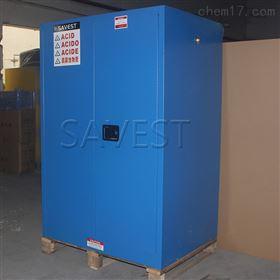 90加仑弱腐蚀性液体防火安全柜