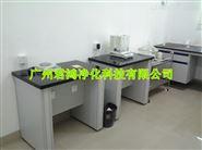实验室天平台(钢木结构,全钢结构)