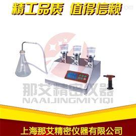NAI-XDY-3Z四川数显微生物限度仪