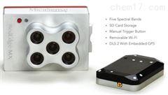 RedEdge-MX多光譜相機