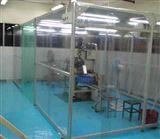 1广州实用型防尘隔温洁净棚