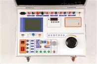 MHY-12560继电保护综合测试仪