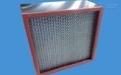 成都耐高温有隔板高效过滤器