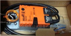 BELIMO电动风阀执行器CMU230安装尺寸