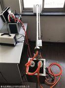 青岛路博LB-1080固定污染源大气采样器