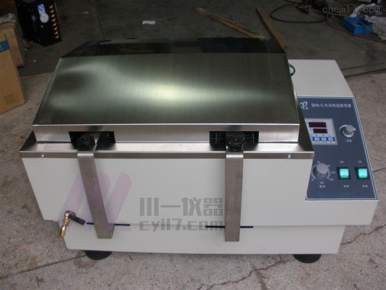 低温恒温水浴振荡器CYDY-A往复式摇床
