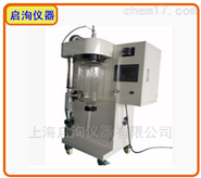 酒精专用喷雾干燥机