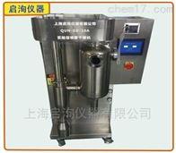 QUN-SD-2000实验型低温喷雾干燥机