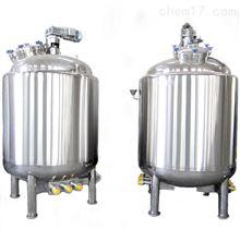反应釜(制药、生物工程、食品专用)