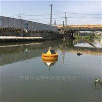 FB100石家庄内湖水质五参数在线监控浮标