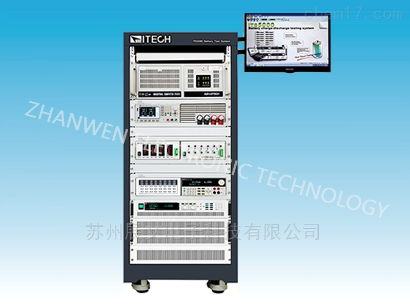 电池充放电测试系统ITS5300