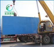 吡啶污水怎么处理,潍坊水清环保装备
