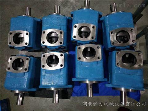 T6E 052 1R03 A1DENISON油泵