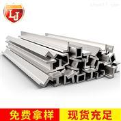 S32750不锈钢相当于什么材质