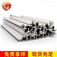 NS113耐蝕合金材料怎么樣?硬度是多少?