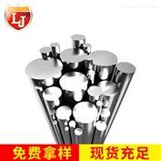 TU2带材无氧铜TU2价格 销售TU2材质