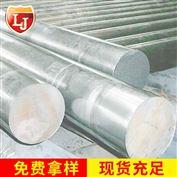 CPMRex76高速钢